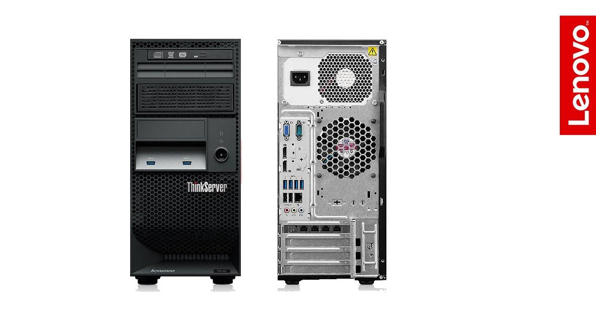 Procurando por servidores Lenovo? Você está no lugar certo
